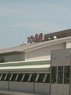 6大分空港.jpg