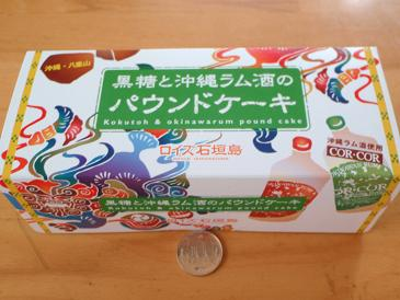 お勧めパウンドケーキ.jpg