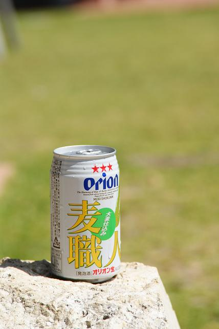 オリオンの発泡酒.jpg