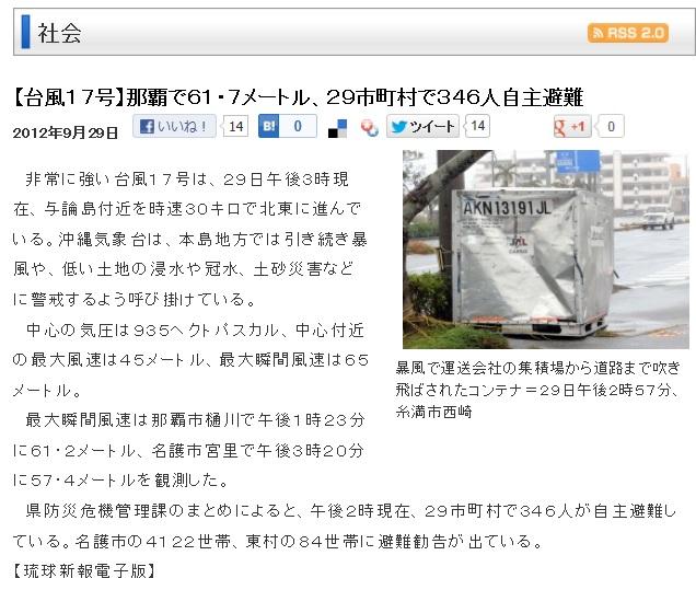 ニュース.jpg