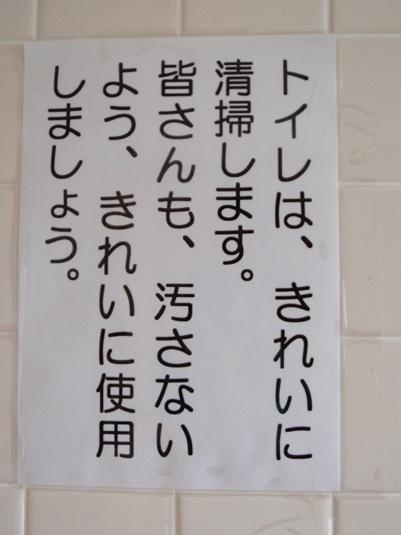 主語は?.JPG