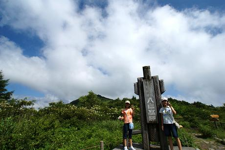八島高原.JPG