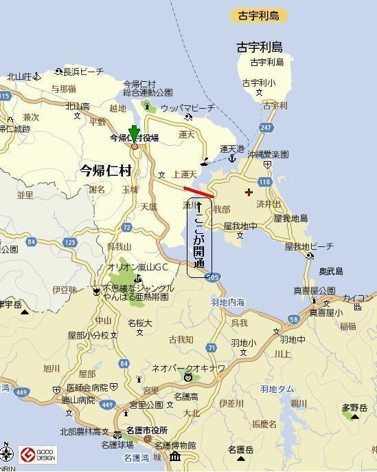 屋我地島2.JPG