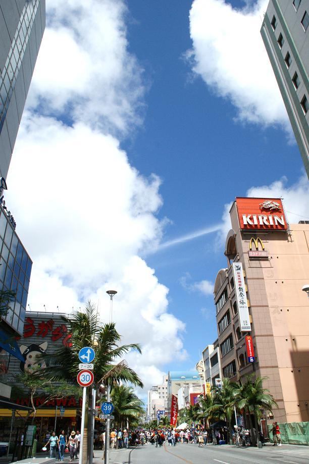 沖縄方面は快晴です。.jpg