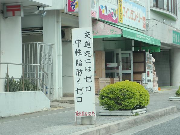 真栄原自治会7.JPG