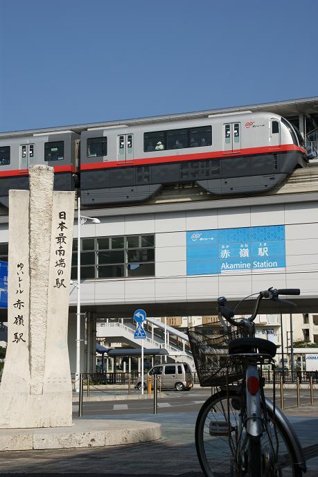 赤嶺駅.jpg