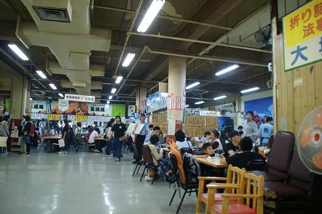 2階の食堂1.JPG