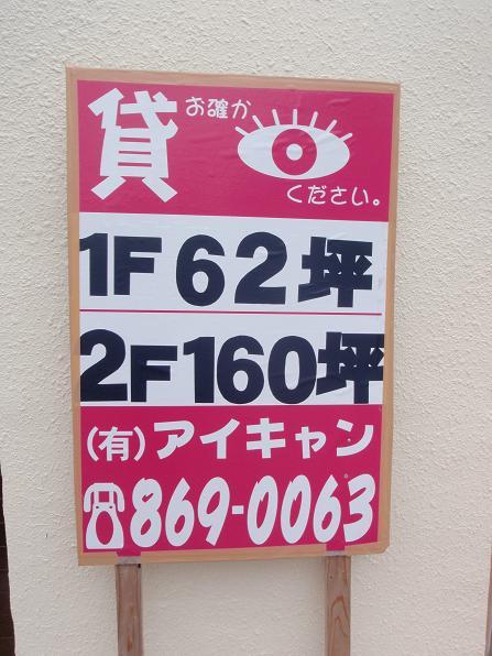 P5140762.JPG