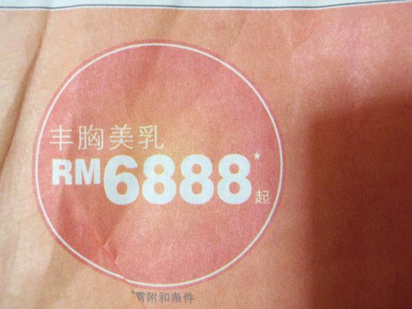 P8251405.JPG