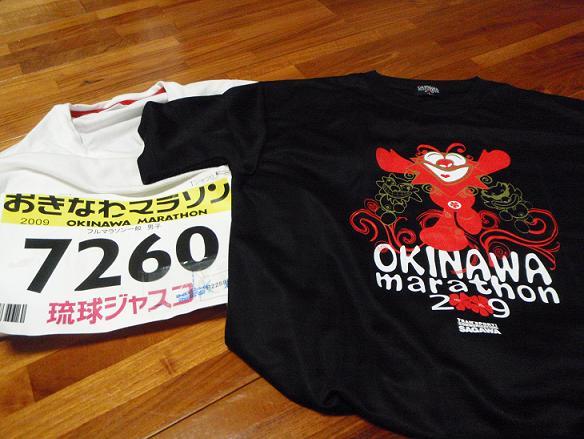 ゼッケン&記念のTシャツ~.jpg