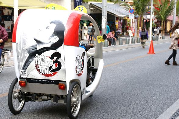 人力タクシー.jpg