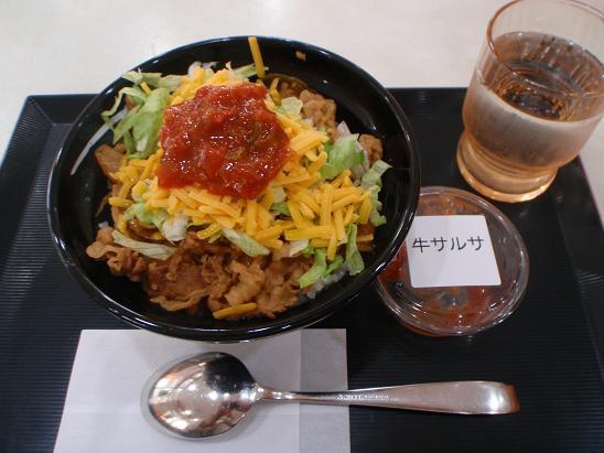 新発売タコライス牛丼.jpg