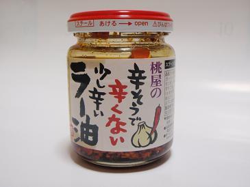 以前は沖縄のスーパーで普通に売ってたんですけど、最近は全く見なくなりましたねー