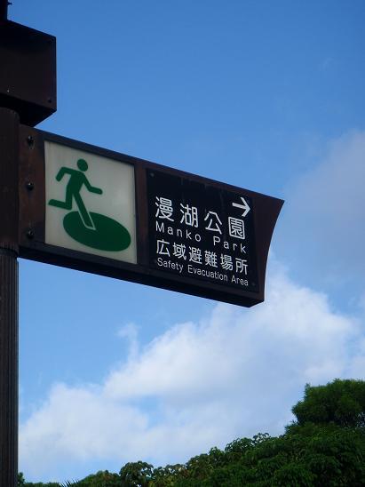 漫湖公園.jpg