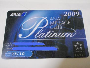 P4280371.JPG