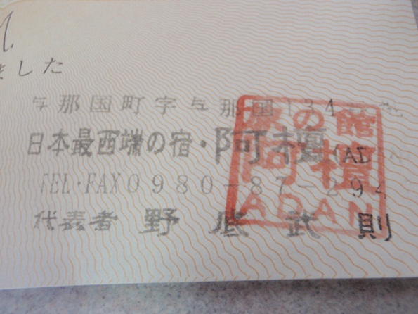 P7191344.JPG