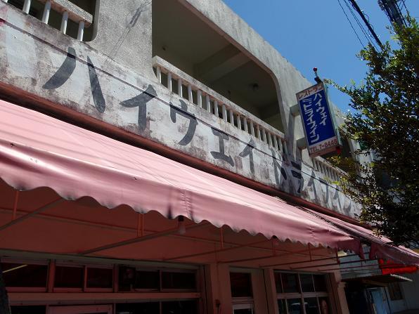 コチラ、沖縄市宮里の県道75号沿いにありました。