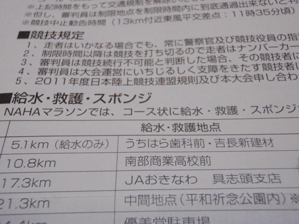 PC030359.JPG