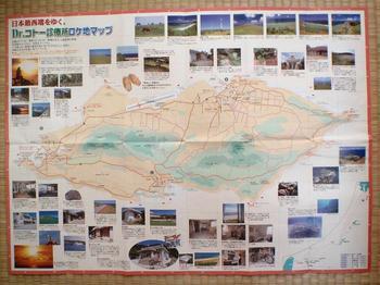 ロケ地マップ中.JPG